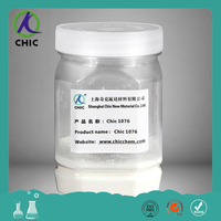 CAS NO. 2082-79-3 hindered phenolic antioxidant 1076 for Polyether and plastic and rubber