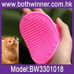 Dog comb grooming ,H0T292 pet brushes self cleaning , pet grooming bath massage brush for sale