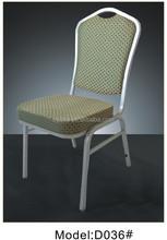Gray fabric hotel chair