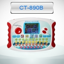 Kids tablet with keyboard learning educational toys for children