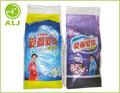 Fragancia de lavanda lavado de manos y máquina planta de lavado detergente en polvo fórmula química