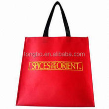 Wholesale Soft Foldable Matt Surface Print Logo Nonwoven Bag