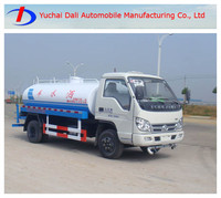 foton trucks 2000L water cannon vehicle