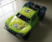 RC Big Hobby Gasoline Car RC Model Car, RC Four Wheel Drive Car