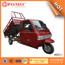 Peru Good Quality Heavy Load Famous Lifan Brand 250CC Engine Drived Cargo Trike Motorcycle With Full Closed Driver Cabin