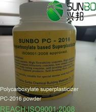 polycarboxylate superplasticizer price polycarboxylate ether pce polycarboxylate water reducing agent concrete super plasticizer
