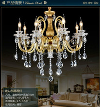 luxury golden color crystal chandelier