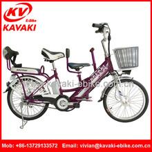KAVAKI Brand Up-to-date Styling Model Reliable Performance 48V250W Motor Aluminum Alloy Electric Bike Vehicle 2 wheel Bike