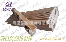 Toughness and Custom high srtength paper angle steel for packing
