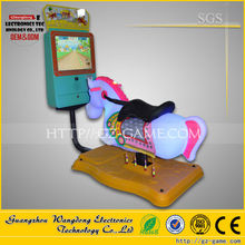 2015 newest electronics game machine/horse ride kiddie ride animal machine for mall