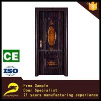 latest exterior Arab steel wood door design