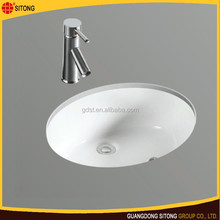 Chinese wholesale oval under counter wash basin