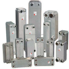 Brazed plate heat exchanger micro heat exchanger BVB95 german technology engine heat exchange