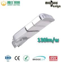 5 years warranty angle ajustable 60w led street light