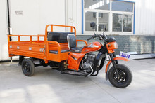 150CC cheap cargo 2 seat tricycle