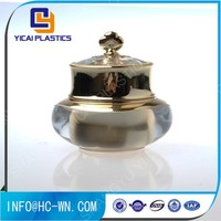 Golden Royal Crown 50g Cosmetic Container