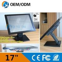 "china supplier 17"" used LCD monitor bluetooth computer monitor 12v"