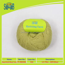 yarn supplier direct selling 50g apple balls double knit wool for hand knitting