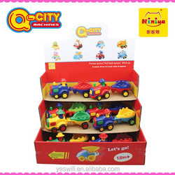 2015 best price cartoon friction cheap small plastic toy car for kids