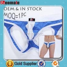 Sexy de la ropa interior SW4002-SH