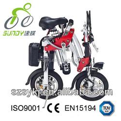 2015 lightning folding e-bike, mini folding electric bike with CE & EN15194 certificate