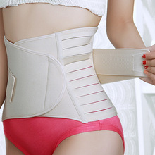 Quality Invisible Tummy Trimmer Body Shaper Waist Stomach Slimming Belt Control
