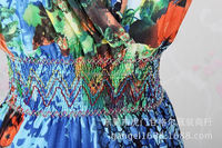 Anti-Wrinkle raffia hula skirt