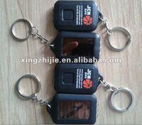 2015 mini solar key chain giveaway product