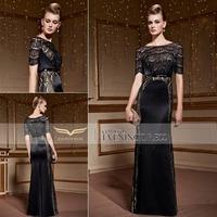 Wholesale Coniefox 30952 Brilliant Lace Column Scoop Floor-Length Evening Dress Short Sleeve