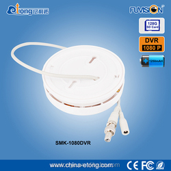 1080P full hd built-in microphone smoke detector camcorder professional SMK-1080DVR