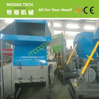 Powderful PC plastic crusher / plastic crushing machine