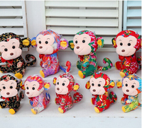 Chinese New Year 2016 Wall Decorations Plush mascot monkey plush toy