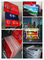 Custom PS/PVC foam board printing