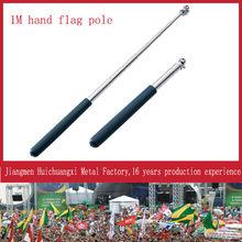 floding flag pole