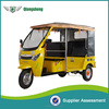 2015 new model tuk tuk motorcycles electric tricycle for sale
