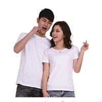 Online shopping India supply new model shirts ladies dress material wholesalers in Mumbai