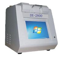 Si-Pin XRF Spectrometer Analyzer , Two Years Warranty , CE , FCC , Rohs