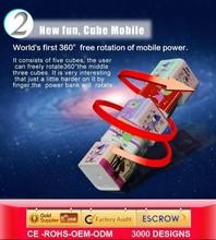 SU Brand New Promotion gifts magic 2600mah power bank