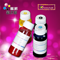 Bulk Water Based Dye Sublimation Ink/Heat Transfer Ink for Mimaki,Roland,EPSON,Canon,HP,Mutoh inkjet printer