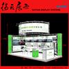 6x3m Custom Design Shanghai Semi Round Roof Truss Factory