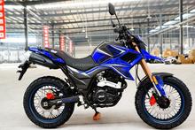 Chinese Tekken motocicletas 250cc ,on off road dirt bike,enduro EEC motorcycle