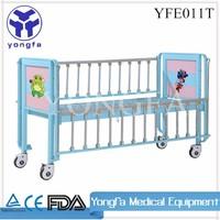 YFE011T For Hospital Use kids cartoon bed