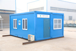 Solid Economical job site office container