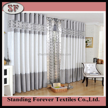 embroidery lace conference blackout curtain