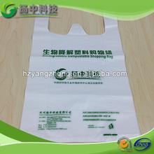 High quality bag plastic