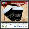 8oz European Size Hot Drink Paper Cups with Custom Logo Printing
