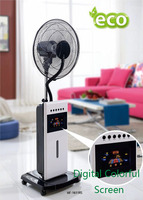 ac cooling fan for led display outdoor portable fans price mist fan in india