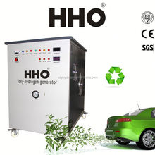 HHO3000 Car carbon cleaning 2 cylinder car engine