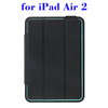 Hot selling Detachable 3-Flip Leather + Silicone+ Hard PC tablet cover for iPad air 2 tablet cover