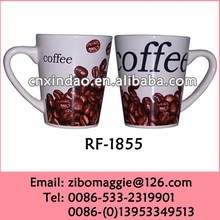 9oz Hot Sale Oversized Ceramic Promotional Tea Mug Gift for Tableware with Good Quality